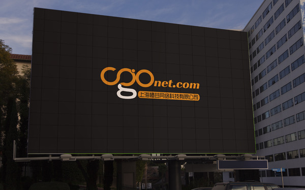 橙谷网络科技品牌LOGO设计