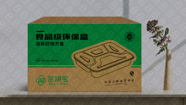 金绿宝日用品品牌包装万博手机官网入围方案0