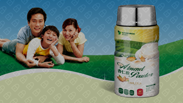 美滋维尔食品品牌包装设计入围方案1