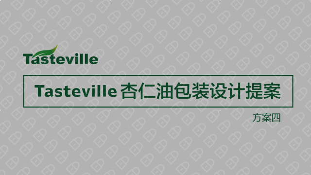 tasteville食品包装设计入围方案3