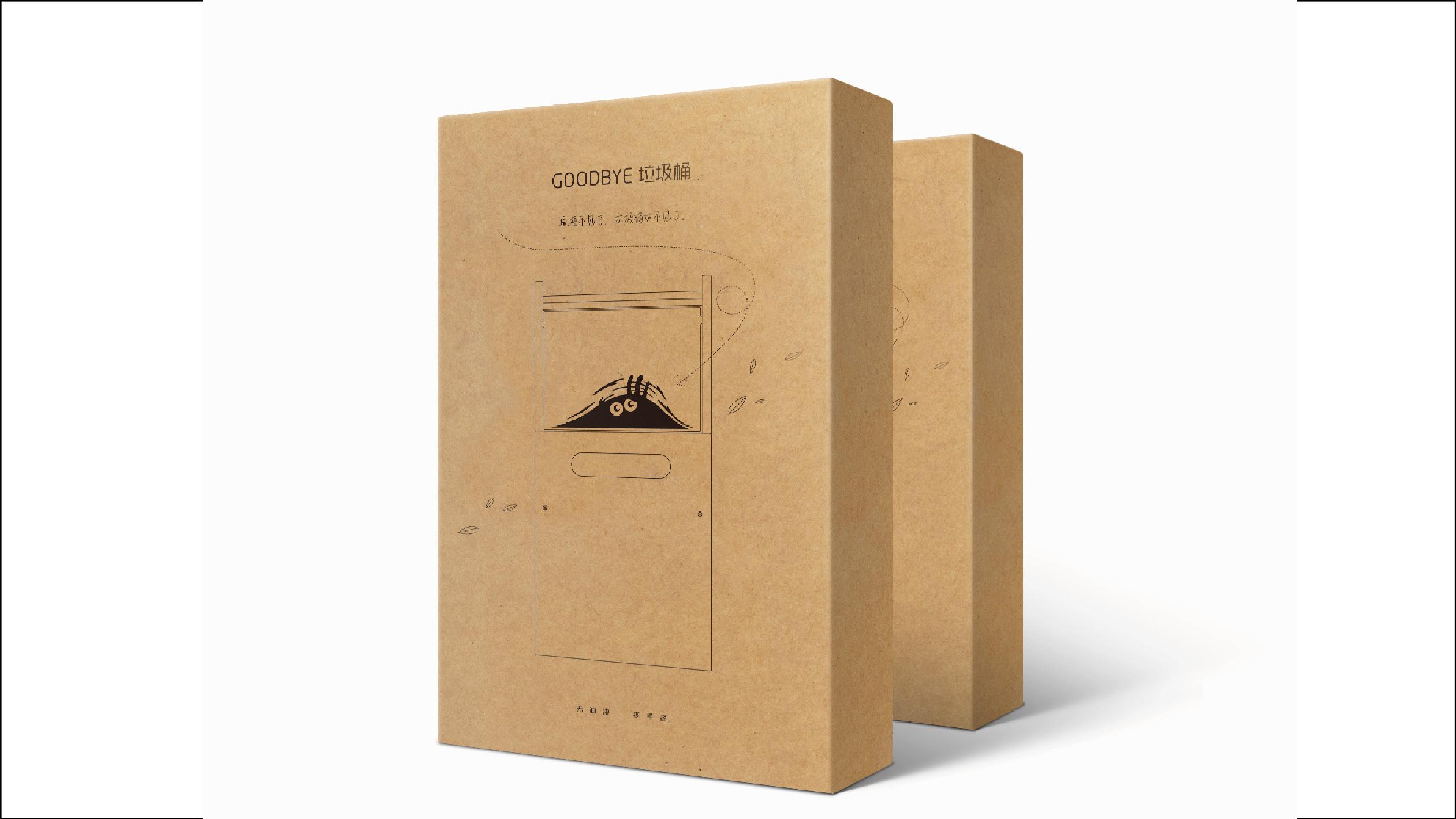 松鼠城电子品牌包装设计