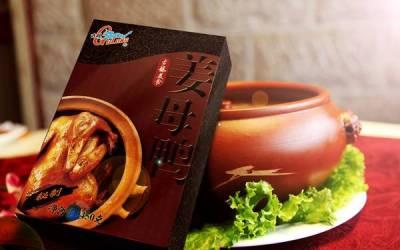 古龙食品包装设计(盒装)
