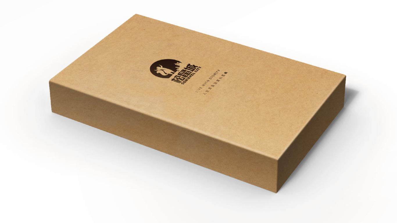 松鼠城电子品牌包装万博手机官网中标图1