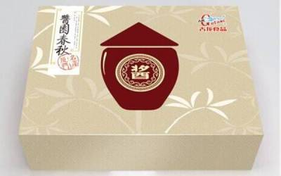 古龙食品包装设计(礼盒装)