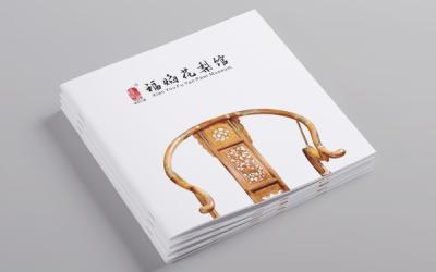 红木家具新中式中国风古典家具收...