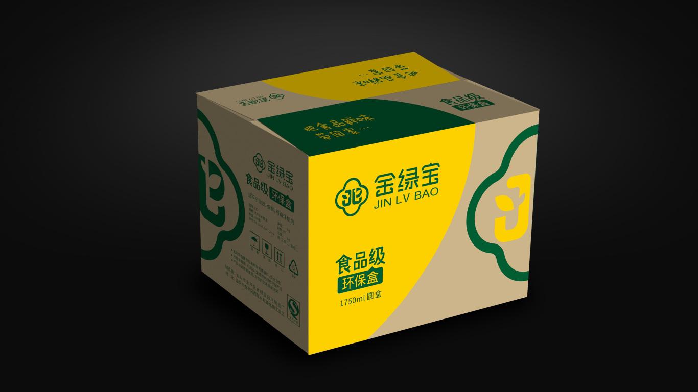 金绿宝日用品品牌包装万博手机官网中标图1