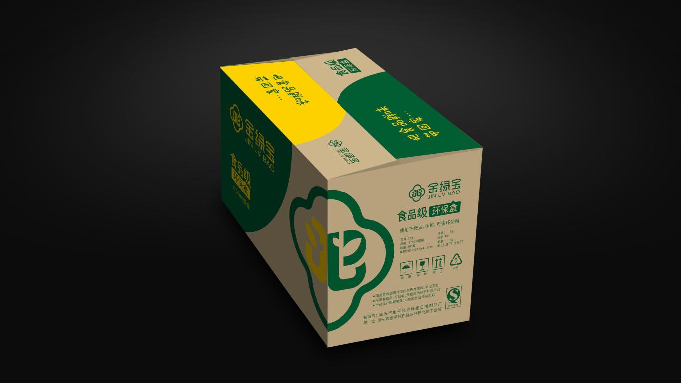 金绿宝日用品品牌包装万博手机官网中标图2
