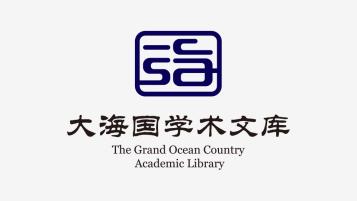 中國海洋大學出版社LOGO設計