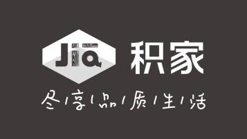 积家空间家装品牌LOGO乐天堂fun88备用网站