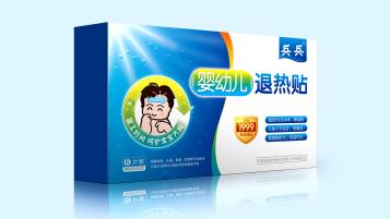 兵兵退热贴产品包装盒乐天堂fun88备用网站