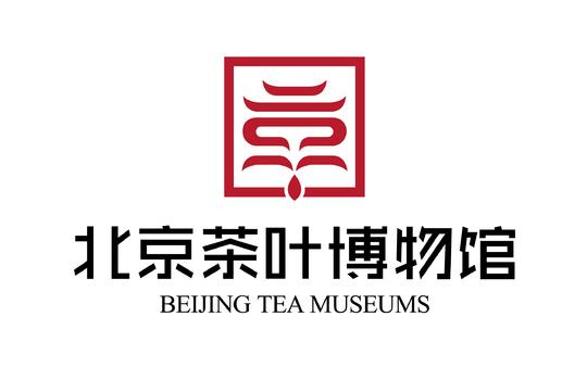 北京茶叶博物馆