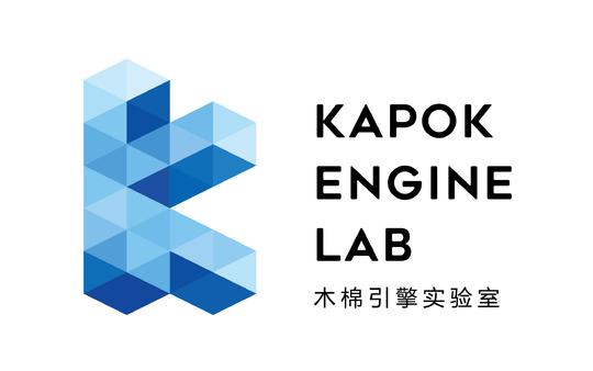 木棉引擎实验室