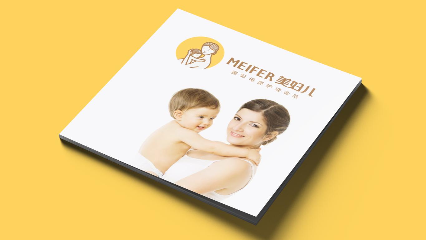 美婦兒國際母嬰護理會所公司LOGO設計中標圖12