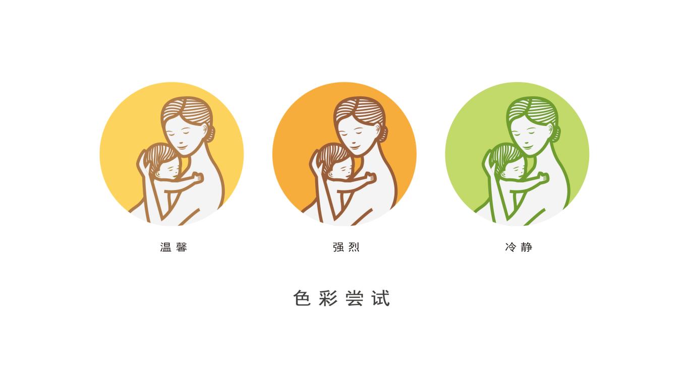 美婦兒國際母嬰護理會所公司LOGO設計中標圖5