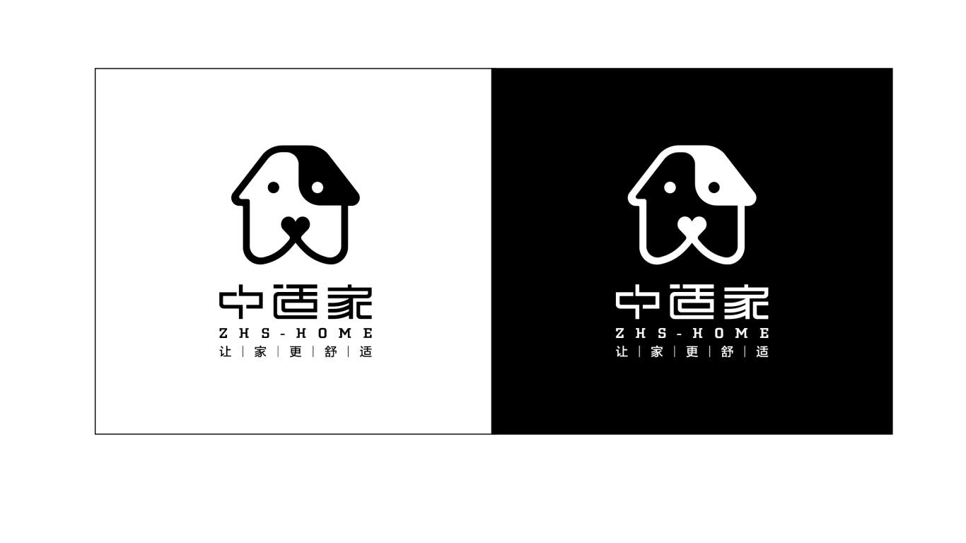 中适家公司LOGO设计中标图6