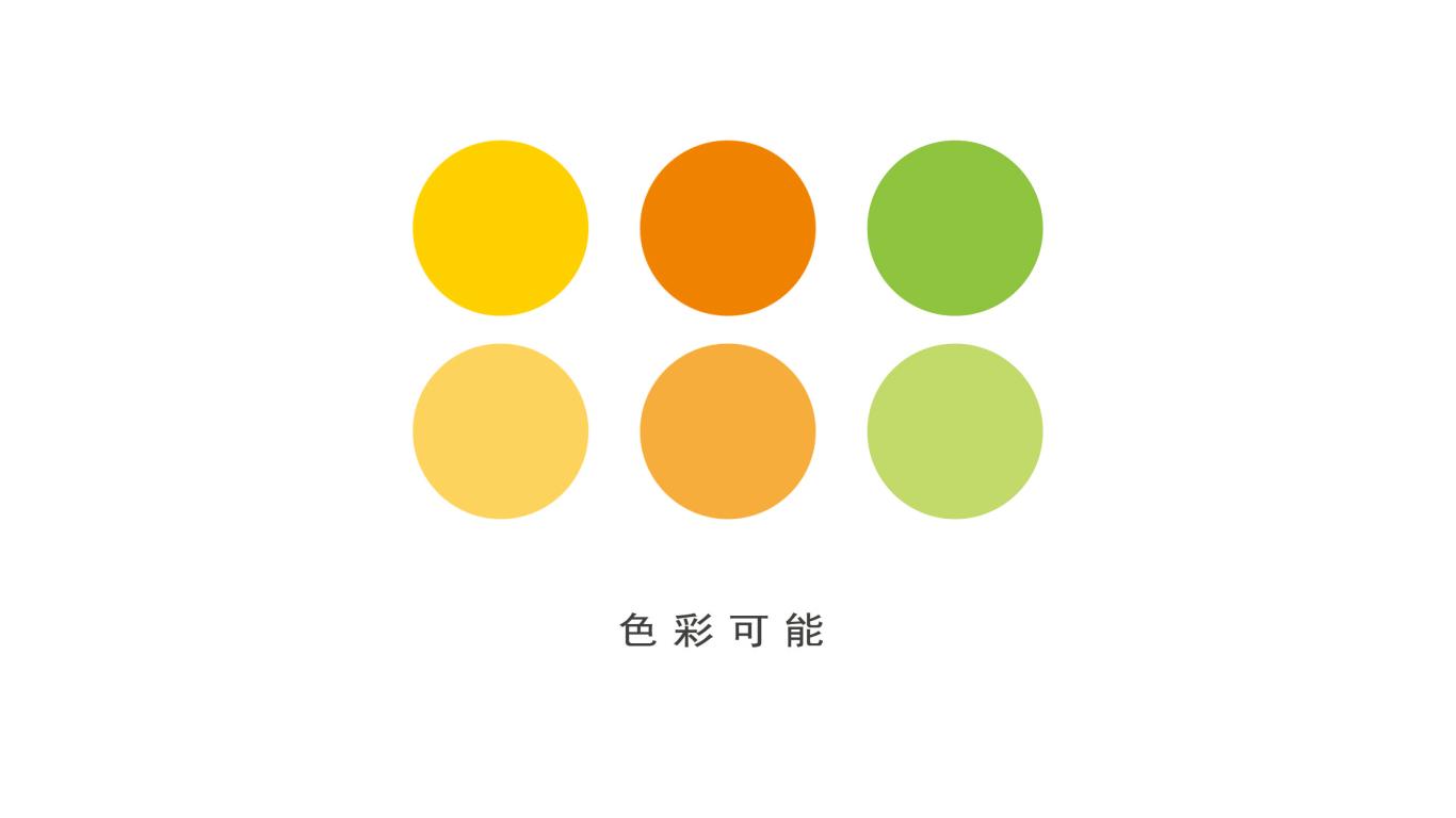 美婦兒國際母嬰護理會所公司LOGO設計中標圖4