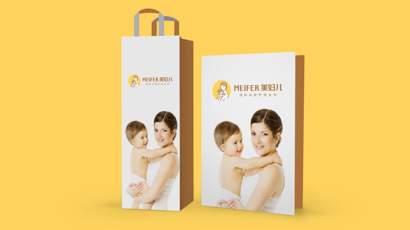 美婦兒國際母嬰護理會所公司LOGO設計中標圖11