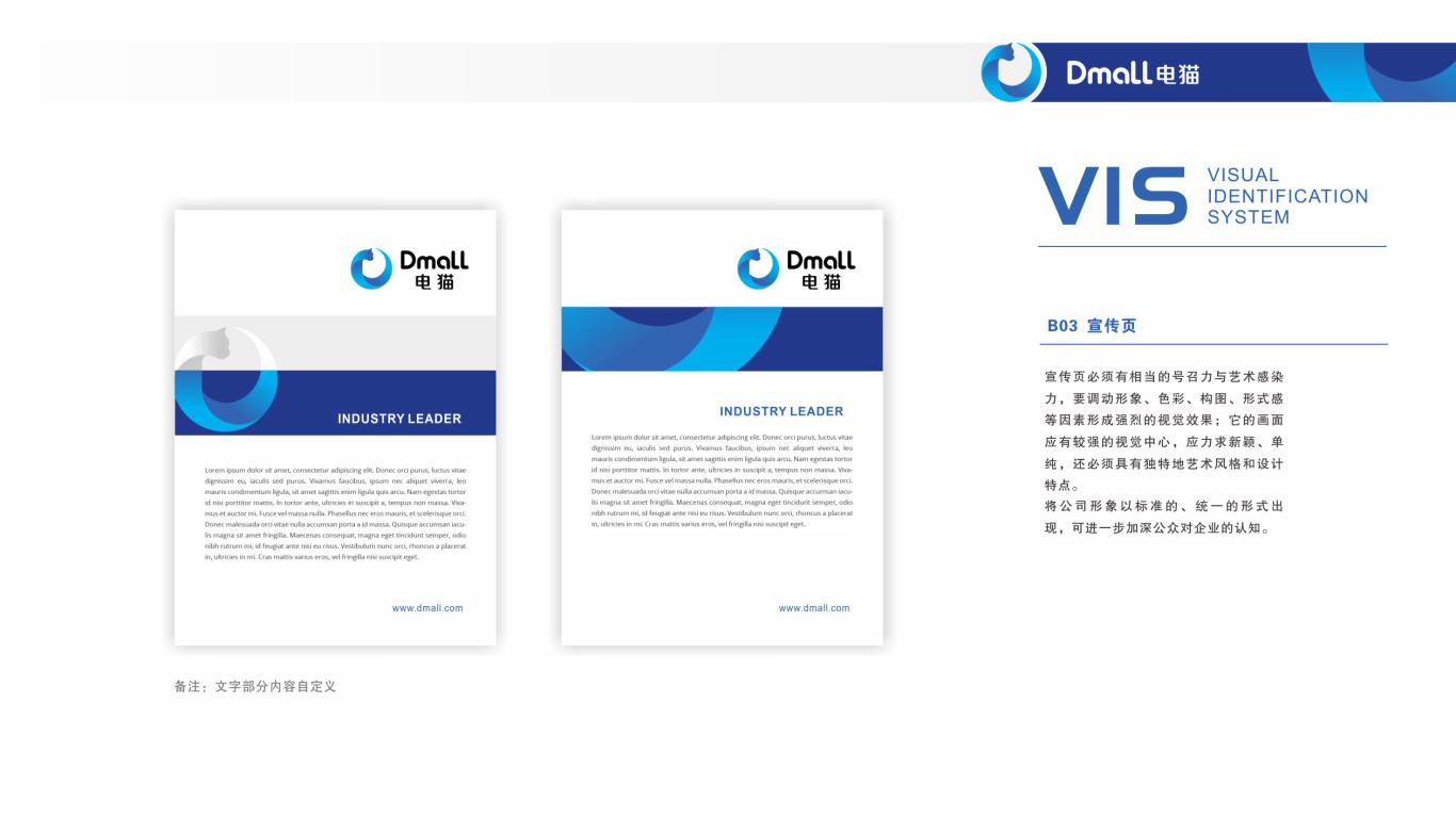 清能绿源科技有限公司VI设计中标图13