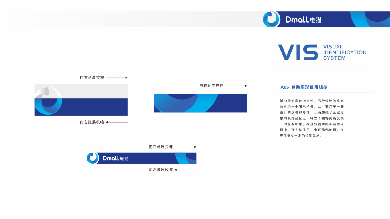 清能绿源科技有限公司VI设计中标图5