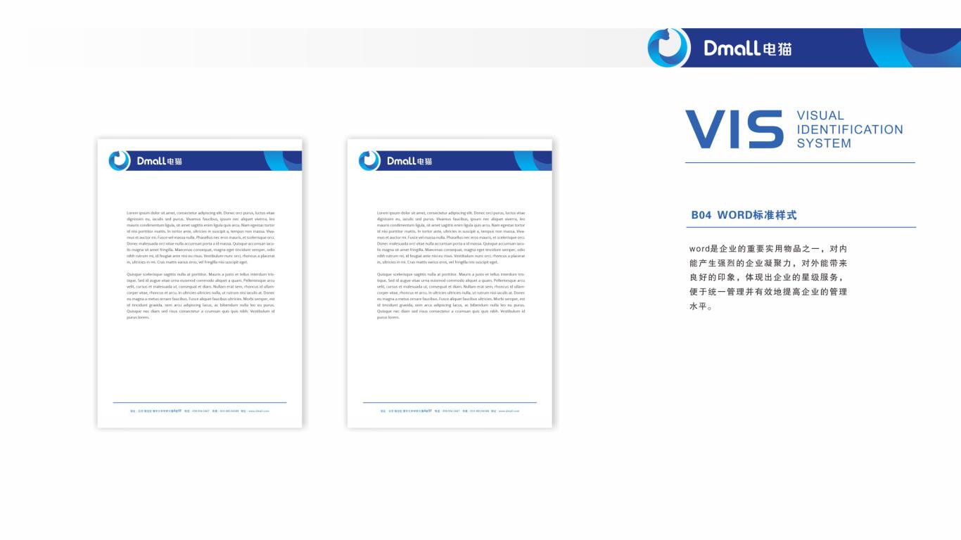 清能绿源科技有限公司VI设计中标图14