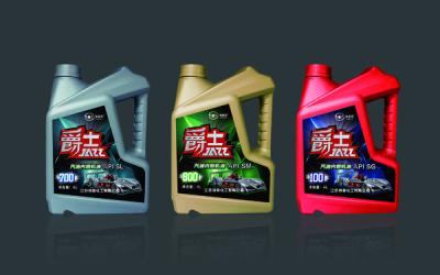 爵士润滑油包装设计