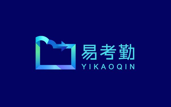 北京易考勤logo设计