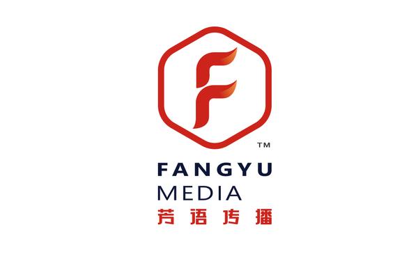 | 芳语传播 FANGYU MEDIA | LOGO设计