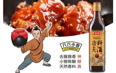为徐州龙泽食品创作的系列调味品包装设计