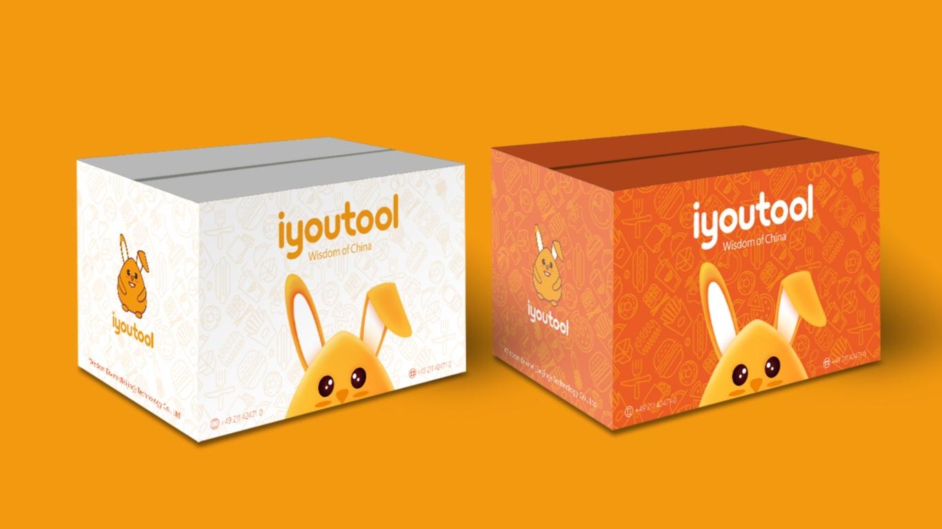 柚兔品牌LOGO设计中标图10