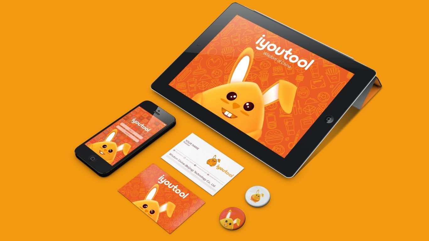 柚兔品牌LOGO设计中标图11