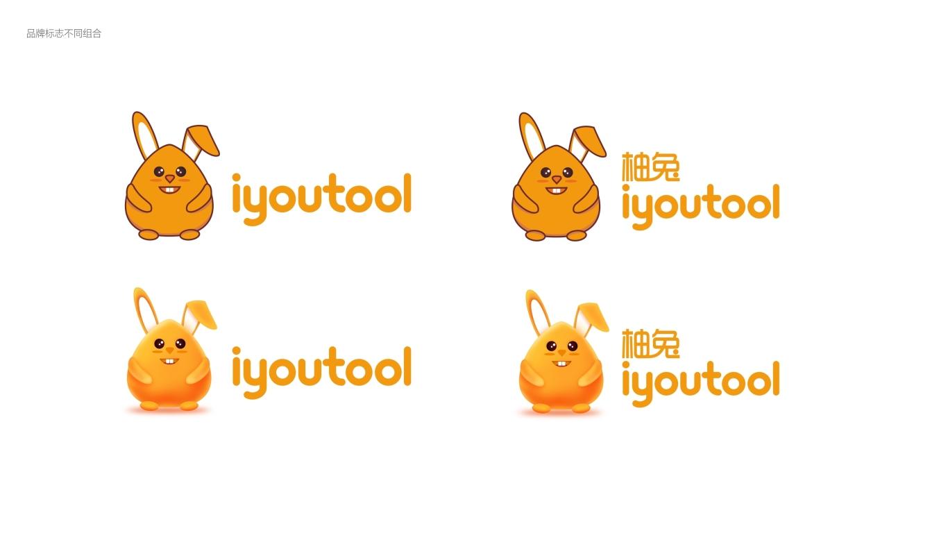 柚兔品牌LOGO设计中标图1