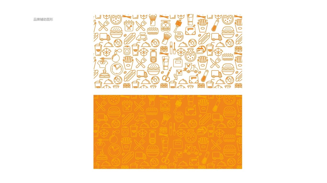 柚兔品牌LOGO设计中标图4