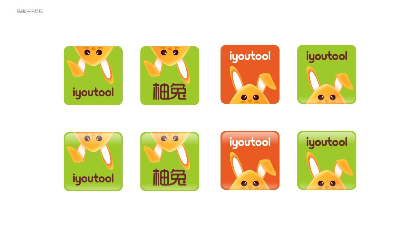 柚兔品牌LOGO设计中标图5