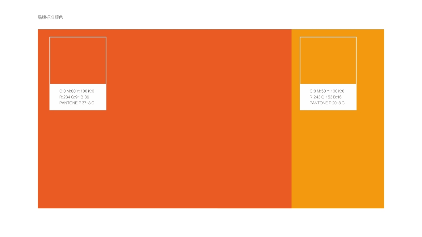 柚兔品牌LOGO设计中标图3