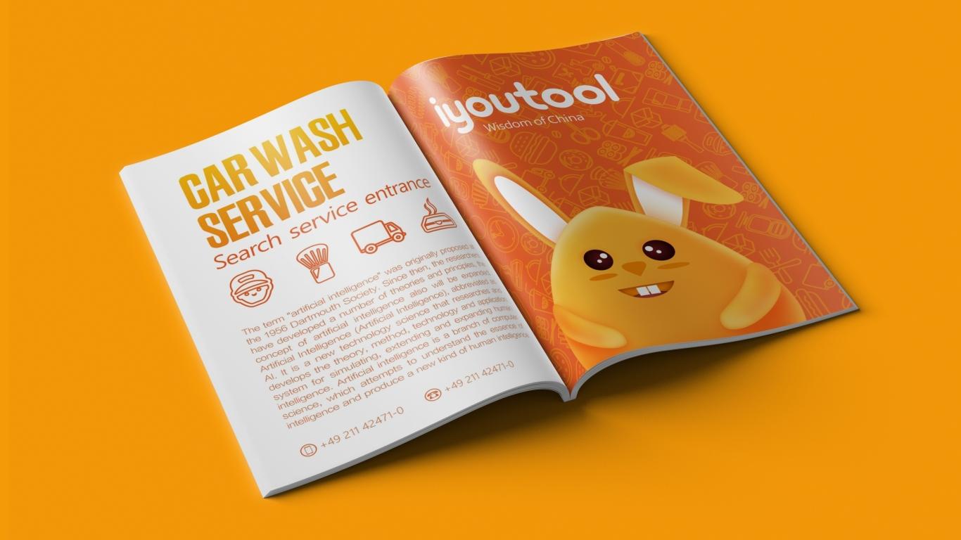 柚兔品牌LOGO设计中标图7