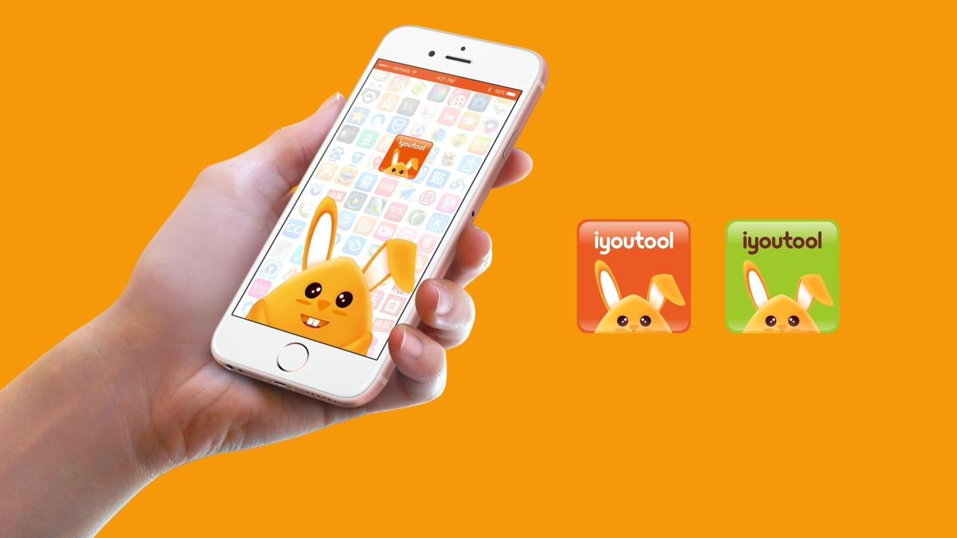 柚兔品牌LOGO设计中标图13