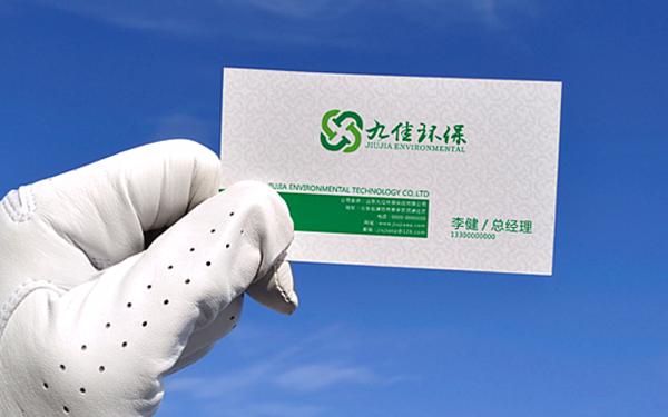 山东九佳环保科技有限公司logo设计
