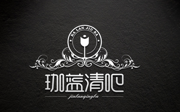 珈蓝清吧品牌logo设计