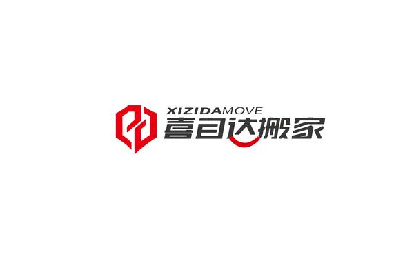 喜自达搬家品牌logo设计