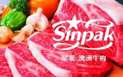 SINPAK星派欧洲牛肉LOGO