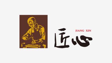匠心品牌LOGO乐天堂fun88备用网站
