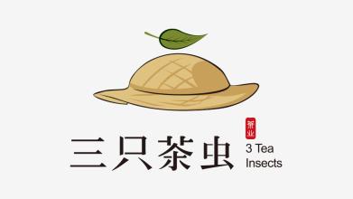 三只茶蟲品牌LOGO設計