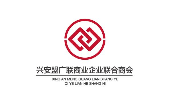 内蒙古广联商业企业联合商会