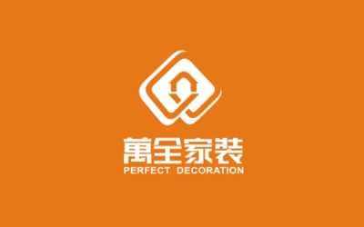 新疆万全家装品牌形象设计