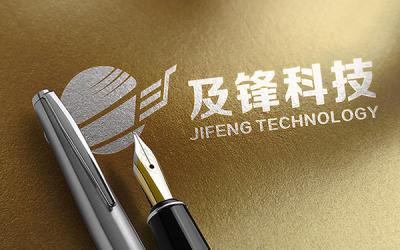 JiFeng及锋科技品牌设计