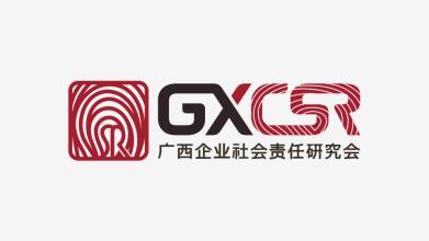 广西企业社会责任LOGO亚博客服电话多少