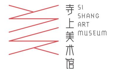 寺上美術館VI設計