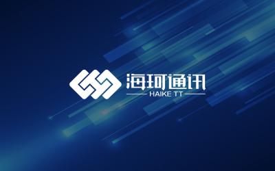 海珂通讯品牌logo及VI万博手机官网