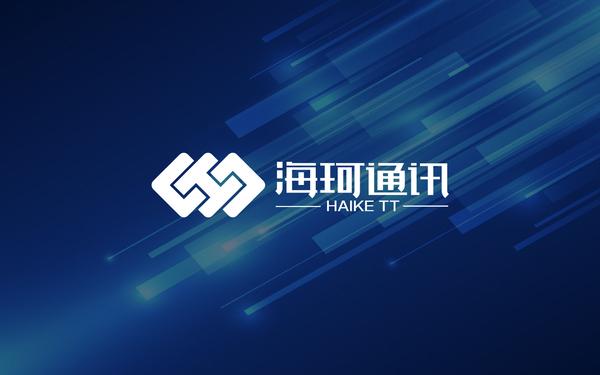 海珂通讯品牌logo及VI设计