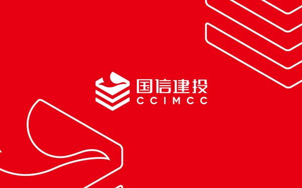 北京国信建投品牌形象设计